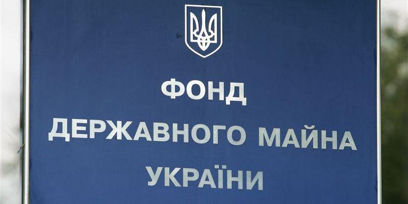 Фонд держмайна планує здати в оренду приміщення Одеського морпорту