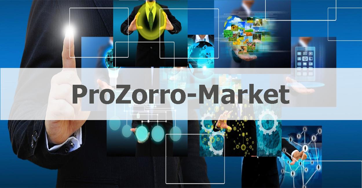 ДП «Одеський порт» підключився до проекту Prozorro Market.