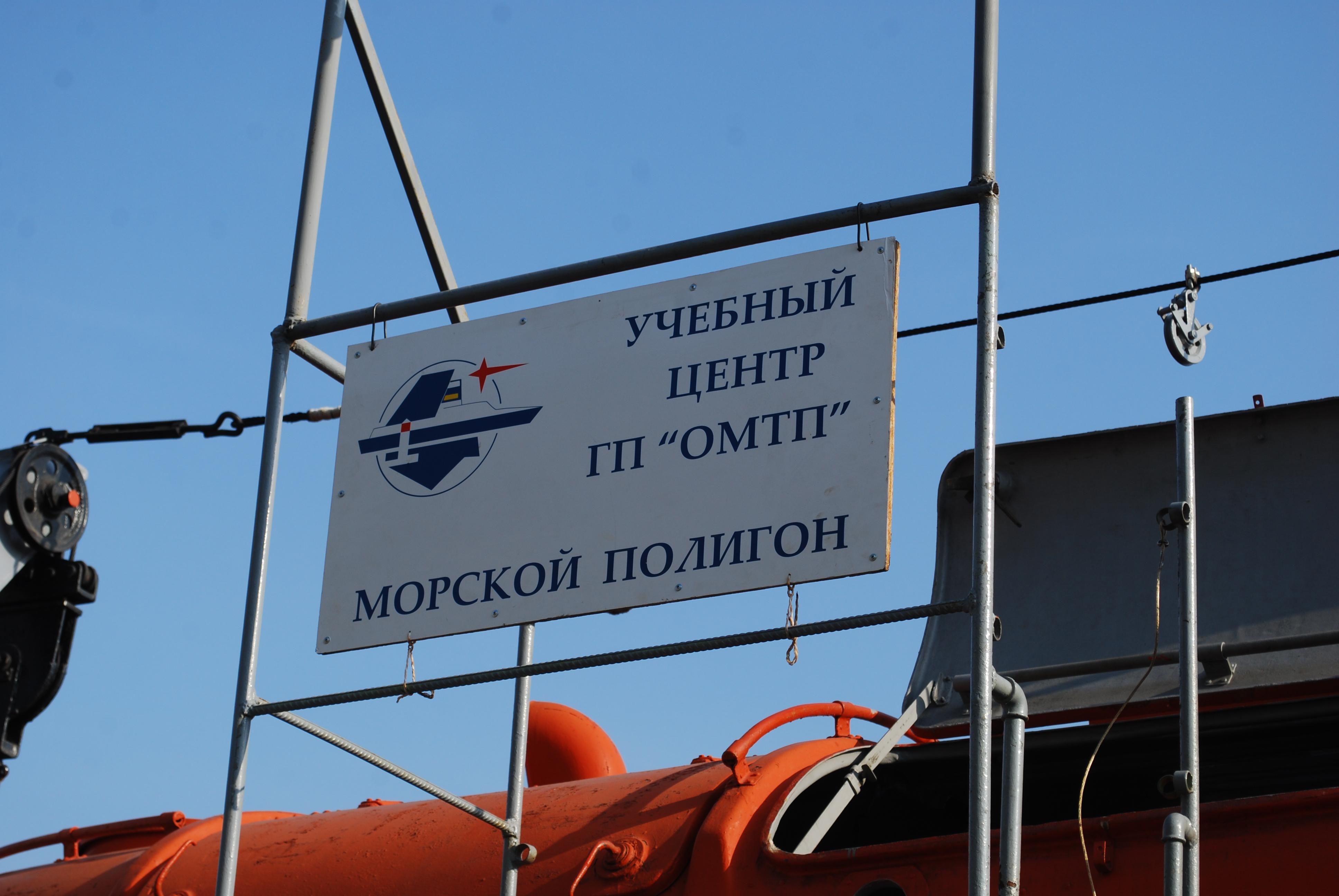 Навчальний центр ДП «Одеський порт» 500 тис. грн. прибутку за перше півріччя