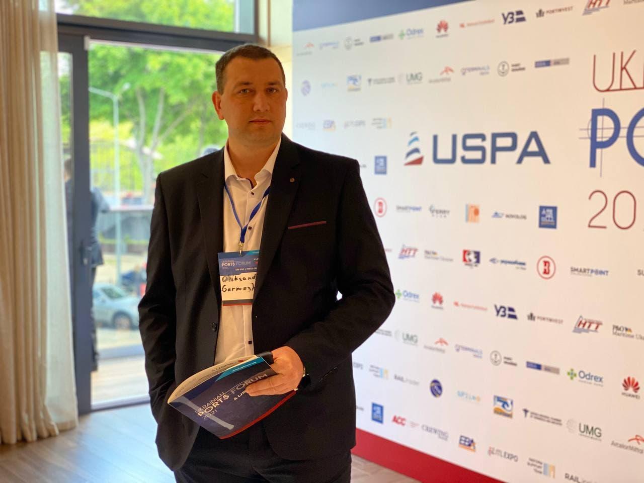 Урочисте відкриття Українського портового форуму (UPF 2021)