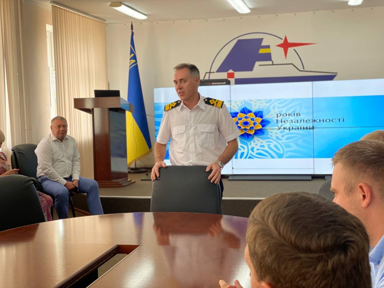 Урочисте нагородження працівників ДП «Одеський порт» з нагоди Дня незалежності України!